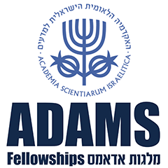 Adams Fellowship